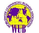 wub logo